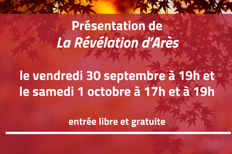 revelation-ares-paris-vitrine-s39-2