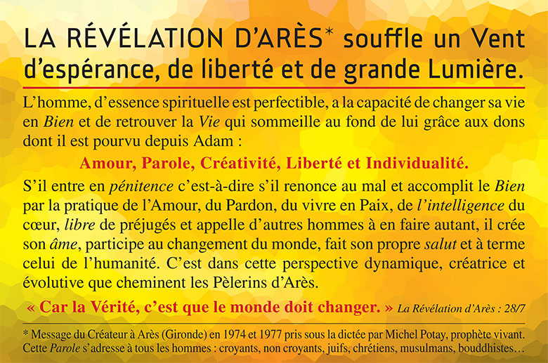 revelation-ares-paris-vitrine-s39